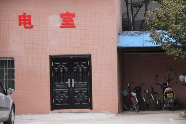 baoji outside1