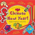 chinese new year craft book